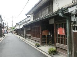 Imaicho, Nara