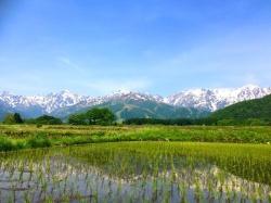 Hakuba Village