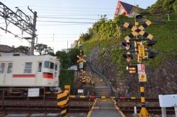 Shioya, Kobe
