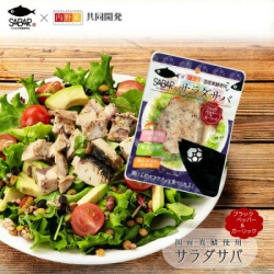 Uchipac Salad Mackerel (Blackpepper&Garlic)