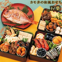 "Pre-packaged Japanese New Year Dishes ""GOYO"" Deluxe Osechi Set of 22 food items (For 3-4people)"