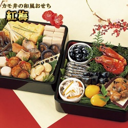 "Pre-packaged Japanese New Year Dishes ""KOBAI"" Deluxe Osechi Set of 15 food items (For 2-3 people)"
