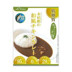 [Low Carb] Japanese-style Hon-karebushi Chicken Curry 180g Pre-cooked Pouch