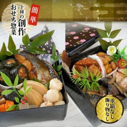 Deluxe Set of 10 Kinds of Japanese Side dishes