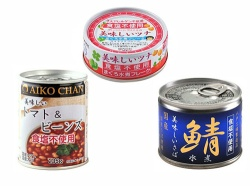 Salt-Free | Japanese Canned Food Set of 3 Different Kinds (Tuna, Tomato&Beans, Mackerel)