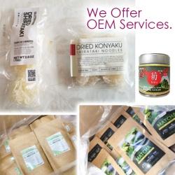 We offer OEM services.